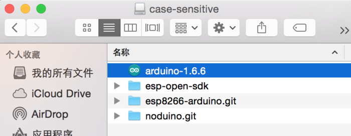Noduino-run-mac.png